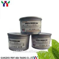 Wholesale high quality YT-9030 silver ink for offset printing from china suppliers