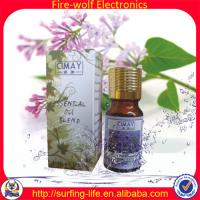 Buy cheap China essential oil good smelling essential breast oil 23 differents smell oil rugosa oil factory&manufacture from wholesalers