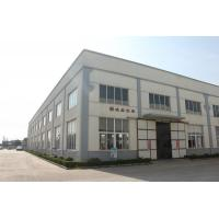 XingHua City TianLi Stainless Steel Products Co.,Ltd.