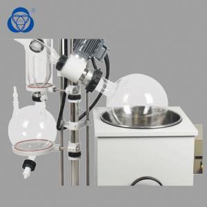 China Custom Sized Rotary Vacuum Evaporator , Solventvap Rotary Evaporator Adjustable on sale