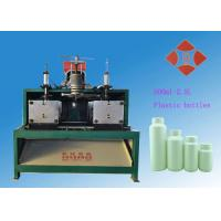 Wholesale Pe / Pp / Hdpe Blow Moulding Machine With Plc Operating System Frequency Control Speed from china suppliers