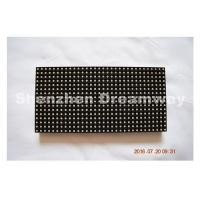Wholesale Outdoor LED Display Module of PH 6 SMD3535 more than 7,000 nits from china suppliers