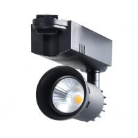 Wholesale 20W / 30W Dimmable LED Track Lights 1800lm IP20 Adjustable COB White Energy Saving from china suppliers