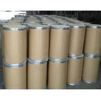 Wholesale CAS 130312-02-6 pharmaceutical intermediates Screening Compounds N-Cbz-3- pyrrolidinone from china suppliers
