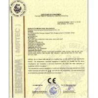 DONGGUAN CUTCNC EQUIPMENT CO.,LTD Certifications