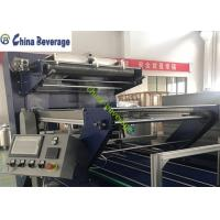 Wholesale PLC Screen Control Shrink Wrap Packaging Machine For Pet Glass Bottle from china suppliers