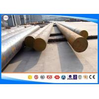 Wholesale AISI 5140 / DIN1.7035 / 41Cr4 Hot Rolled Steel Bar Low MOQ Cuatom Length from china suppliers