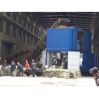 Wholesale High Speed Vertical Auto Bagging Machines 10kW 1600 bags / hour from china suppliers