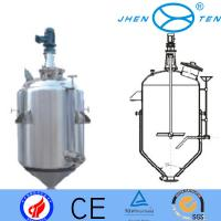 Wholesale Cylindroconical Stainless Steel Conical Fermenter  For Beer Wine Fermentation Tanks from china suppliers