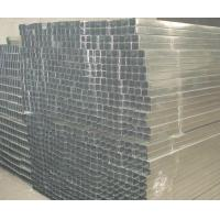 Wholesale light steel keel 50X19MM 0.4 , 0.45 , 0.5mm 38X12MM 0.8 , 1.0 , 1.2mm 1Unique design2 High quality 3Easy be cut apart, from china suppliers