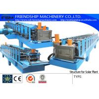 Wholesale C / U Profile Rolling Forming Machine ASTM1045 For Solar Strucutrue from china suppliers