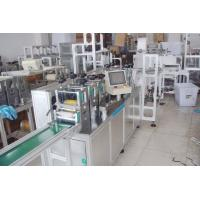 Wholesale Auto Face Mask Making Machines With PLC And Touch Screen Control from china suppliers