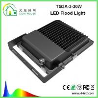 Wholesale Ultrathin Philips SMD3030 Led Outside Flood Lights 30w Led Floodlight 4500k from china suppliers