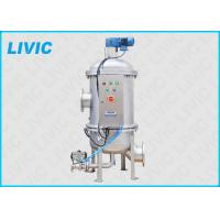 Wholesale Stainless Steel Automatic Back Flushing Filter Epoxy For Pipeline Flushing from china suppliers