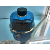 Wholesale Class C Rotary Piston Volumetric Water Meter With Liquid Sealed Register from china suppliers