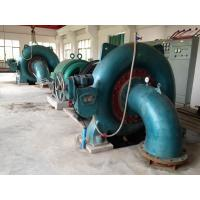 Wholesale 500KW Micro Hydro Power Plant Water Wheel Generator Over 30 Years Life Time from china suppliers