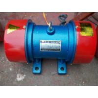 Buy cheap YZU Series Vibration motor from wholesalers