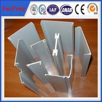 Wholesale OEM 6063 industry aluminium product channel price, aluminium industry extrusion profiles from china suppliers