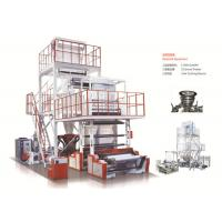 China 3 Three Layer Blown Film Extrusion Machine , Blown Film Line 360° Rotation on sale