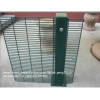 Wholesale Anti-climb and anti-cut 358 security welded mesh fence/358 security fence price from china suppliers
