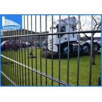 Wholesale Industrial Perimeter Security Fencing Double Wire Nylofor 2d Fencing from china suppliers