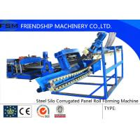 Wholesale Steel Silo Corrugated Panel Roll Forming Machine For Grain Product from china suppliers