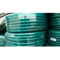 Buy cheap PVC Garden Hose from wholesalers