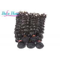 Wholesale 7A Grade Remy Brazilian Deep Wave Curly Virgin Hair With No Shedding from china suppliers