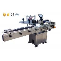 Wholesale Customized Beer Bottle Sticker Labeling Machine 220V 20 - 200 Pcs Per Minute from china suppliers