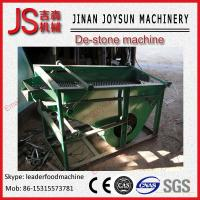 Wholesale Stainless Steel Destoner Machine  For Wheat , Rice Low Power Consumption from china suppliers