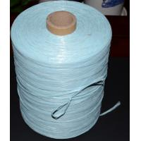 Buy cheap Super High OI Flame Retardant Cable Winding Yarn PP Fibrillated Yarn from wholesalers
