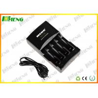 Wholesale 4 Channels AA / AAA  Lithium Battery Charger with LED Indicator Quick Intelligent from china suppliers