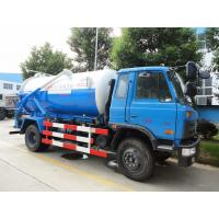 Wholesale factory sale dongfeng 145 Cummins 170hp diesel 4*2 LHD/RHD 7,000L sewage vacuum truck from china suppliers