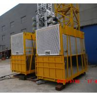 Quality Customized Painted Twin Cage SC200/200 Building Cage Hoist 3.0 x 1.3 x 2.5m for sale