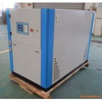 Wholesale Portable Water Cooled Chiller Unit With Low Water Temperature Alarm , CE & ISO from china suppliers
