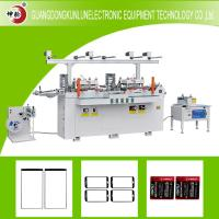 Wholesale Gold Stamp Equipment Automatic Die Cutting Machine For Flexo Printer Material from china suppliers