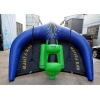 Wholesale Exciting Summer Water Sport Game Toys Inflatable Flying Manta Ray For Adults from china suppliers