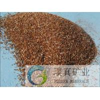 Wholesale Golden silver white expanded Vermiculite and exfoliated Vermiculite from china suppliers