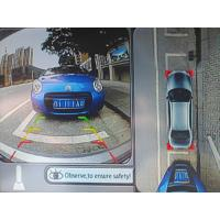 Quality 360 Degree Car Reverse Camera Driving Recorder Systems For 2012 Ford Raptor, Bird View System for sale