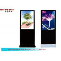 Wholesale Two Point Touch Screen LCD Digital Signage , Restanrant LCD Advertising Display from china suppliers