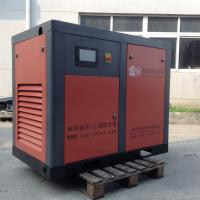 Wholesale Screw Type 45KW Oil Free Industrial Air Compressor Machine High Effciency and Durable Compressor​s from china suppliers