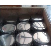 430 Stainless Steel Cricle/ Thickness 0.1-2.0mm/BA/2B/ Cold-Rolled