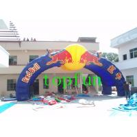 Wholesale Oxford Fabric Double Inflatable Arches For Advertising And Promotion from china suppliers