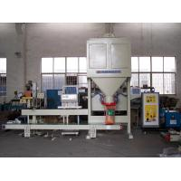 Buy cheap 800baags/hour High Capacity Dual Hopper  Fertilizer Pellet Packing Machine from wholesalers