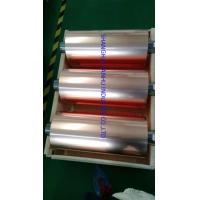 Buy cheap Rolled Copper foil from wholesalers