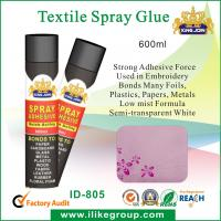Wholesale 600ml Textile Spray Strong Adhesive Glue For Paper / Wood / Sponge / Plastic from china suppliers