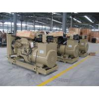 Wholesale Cummins diesel generator GF-1200 from china suppliers