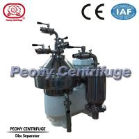 Wholesale Vertical Disc Stack 3 Phase Separator - Centrifuge To Separate Coconut Water from china suppliers