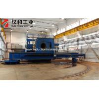 Wholesale High Precision Processing Induction Pipe Bending Machine For Alloy Steel Pipes from china suppliers