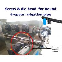 Wholesale High Speed Drip Irrigation Pipe Extrusion Line With Inside Round Dripper from china suppliers